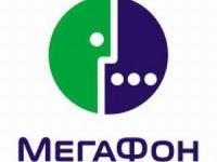 megafon_BPM